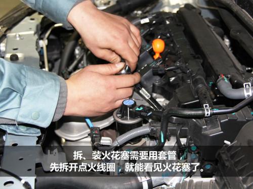 火花塞知识 车讯网汽车讲堂系列四十二高清图片