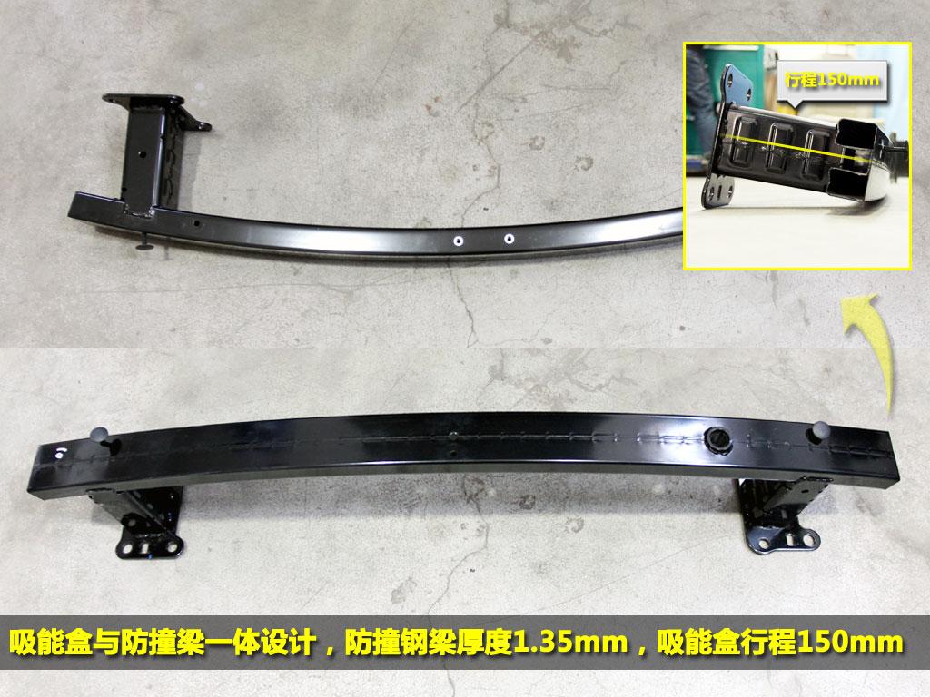 并且翼子板支架与车身连接处只有四个激光点焊固定