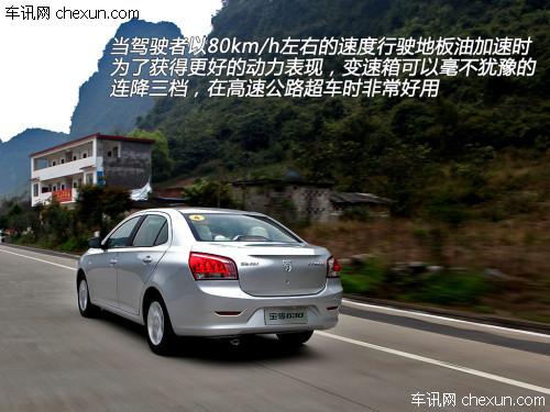 【车讯试驾体验宝骏630 自主价格合资质量_曲靖骏源新闻高清图片