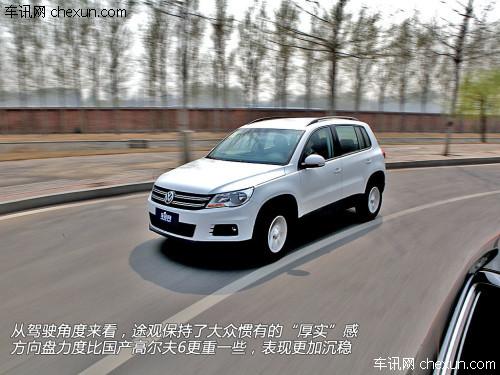 途观试驾评测-上海大众途观试驾评测_车讯网chexun.com
