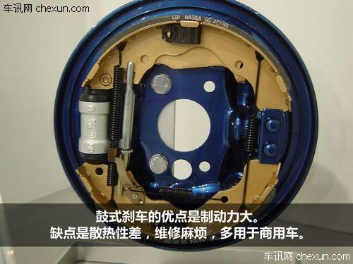 一种是呈弧形,安装在一个金属锅内,此为鼓式刹车;还有一种是个瓦片