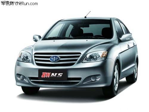 夏利N5车型在该店的保养、贷款、保险情况-郑州行情 夏利N5现车 赠高清图片