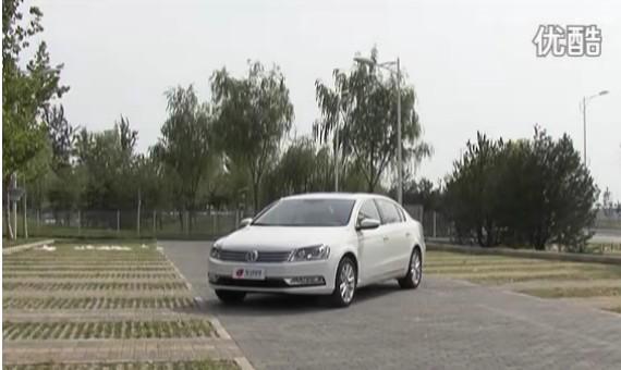 一汽大众新迈腾专业车型评测视频 外观欣赏