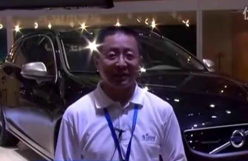 国际车展星爷零距离评车——沃尔沃V60视频