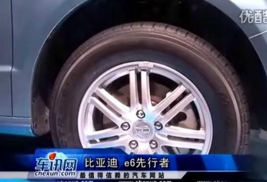 2011广州车展3.2馆比亚迪 e6先行者视频