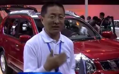 国际车展星爷零距离评车-东风日产 奇骏