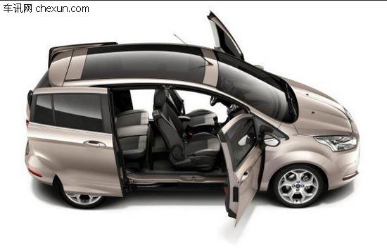 全新福特B-Max概念车将量产 简易进入设计