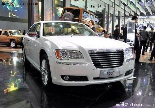全新克莱斯勒300c将亮相北京车展 年内上市