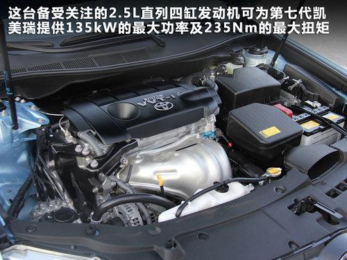 5l直列四缸发动机,让凯美瑞在最大功率以及最大扭矩两方面都稍占上风.
