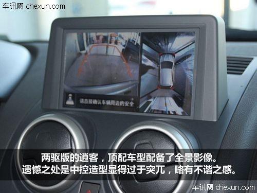 11款逍客原车全景摄像头接线图