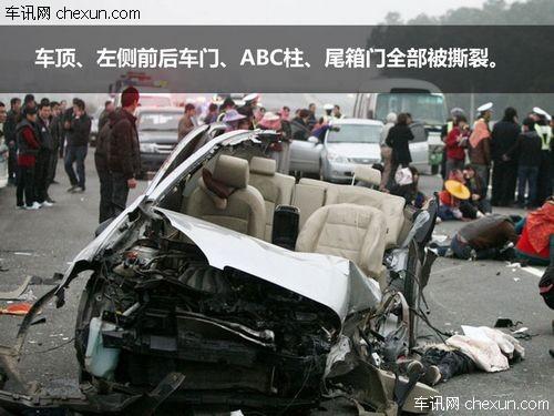 逍客悲剧的原因 泉州 车祸 中的安全话题 汽车安