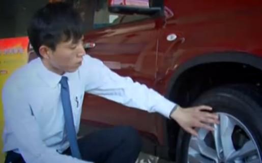 东风日产2012款新奇骏轿车 新增实用配置