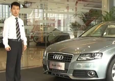一汽大众奥迪A4L轿车4S店内实拍讲解视频
