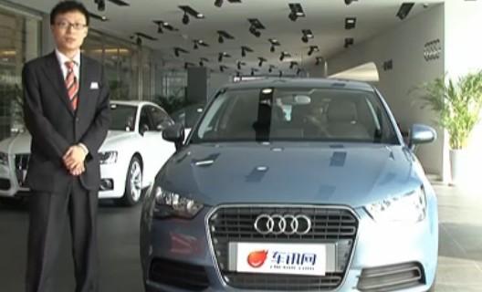 个小实力强 奥迪A1轿车入店实拍销售讲车
