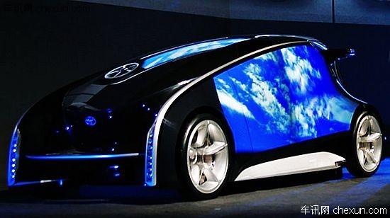 丰田Fun VII概念车细节曝光 带你驶入未来