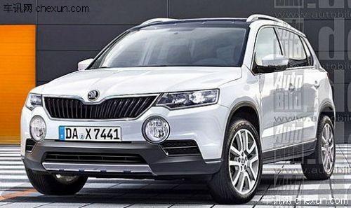 斯柯达将国产中型SUV车型 定位高于Yeti