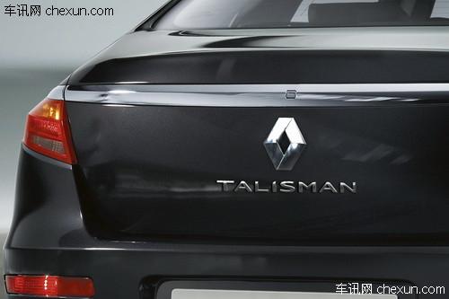 雷诺新车Talisman车展首发 定名塔利斯曼