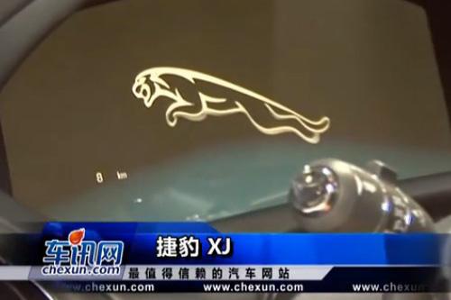 2011广州国际车展零距离评车——捷豹 XJ