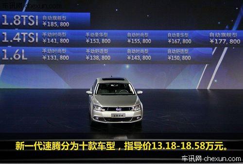 北京车展十款新车前瞻 下半年想不火都难