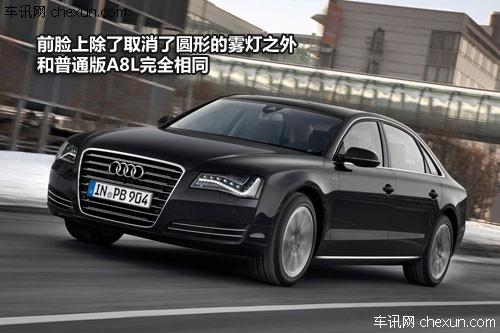 新奥迪A8L hybrid 四缸混动豪华车