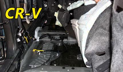 车内地板结构