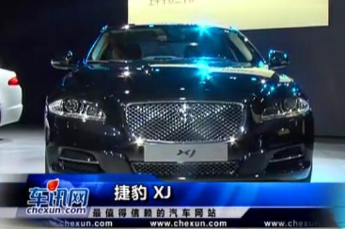 国际车展车讯网星爷零距离评车-捷豹 XJ