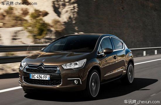 雪铁龙DS4/DS5北京车展上市 售价为25