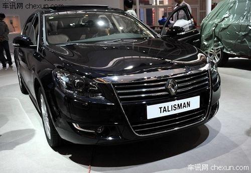 雷诺塔利斯曼车展上市 售31.88