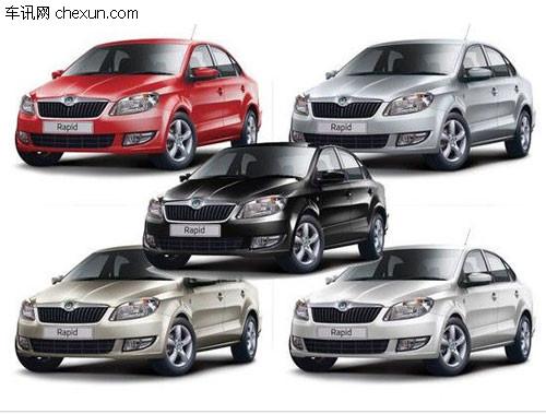 斯柯达新款紧凑型轿车命名为Rapid 2013国产