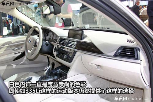 宝马新3系Li内饰高清图片