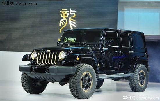 Jeep牧马人龙图腾概念车首发 专为龙的传人