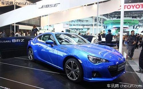 斯巴鲁BRZ亮相北京车展 预计售价30万左右