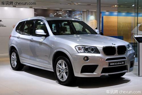 宝马X3 2.0T北京车展亮相 拉低入门价格