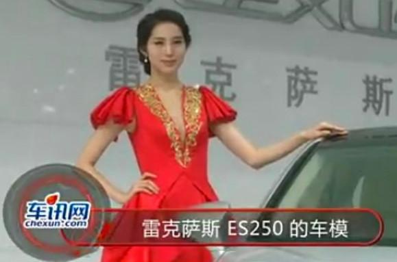 2012年北京车展雷克萨斯红衣车模高贵典雅