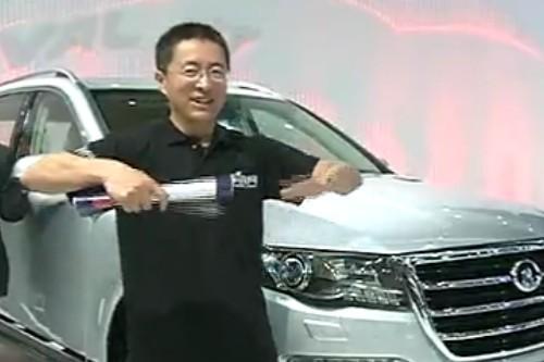 北京车展星爷说车 长城哈弗H7目前只是展示
