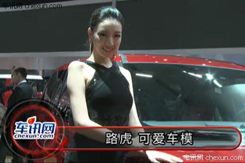 2012年北京国际车展路虎亮相 可爱车模陪衬