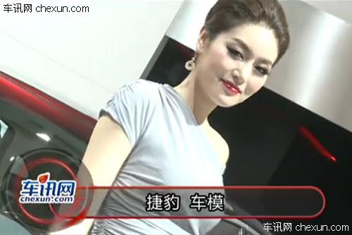 2012年北京国际车展 实拍捷豹华丽 车模
