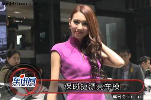 2012年北京国际车展——实拍保时捷漂亮车模