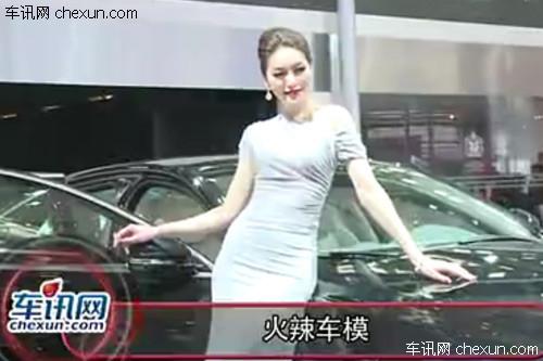 2012年北京国际车展——实拍火辣性感车模