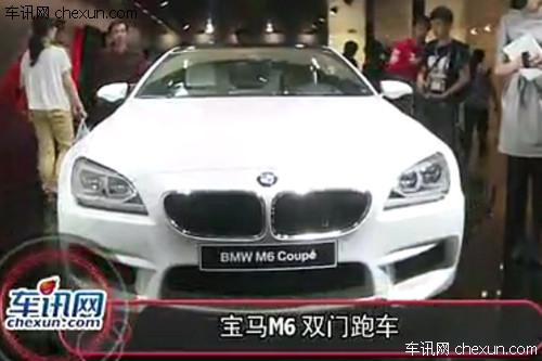 2012年北京国际车展—实拍宝马M6 双门跑车
