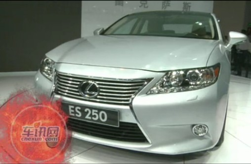汽车2012年北京车展 全球首发雷克萨斯ES250