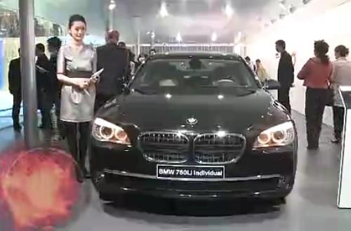 2012年北京车展 宝马 BMW 760Li Individual