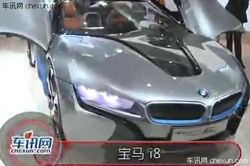 2012年北京国际车展 实拍宝马 i8Spyder