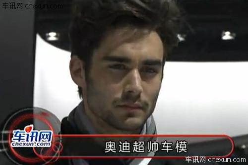 2012年北京国际车展 实拍奥迪展台超帅车模