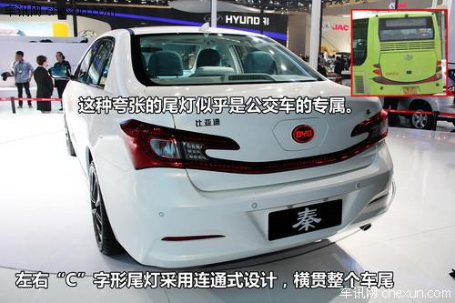 电动车,比亚迪秦采用高电压、高转速电机及byd高密度、高电容高清图片