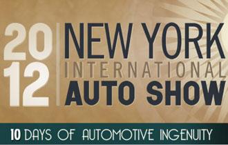 2012纽约车展今日开幕 10款重磅车型抢先看