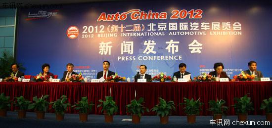 2012北京国际车展4月25日开幕 120台首发车