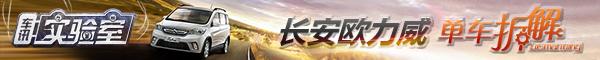 惠州所有位置广告修改