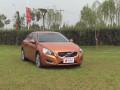 沃尔沃S60 3.0T专业车型评测视频 外观展示